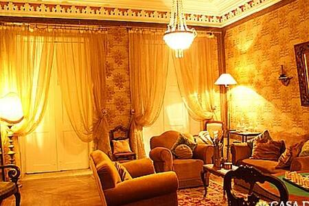 Casa da Avó - Turismo de Habitação - Torre de Moncorvo - Boutique-hotelli