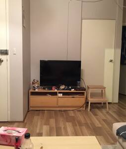 Cozy two bedder - Bexley - Flat