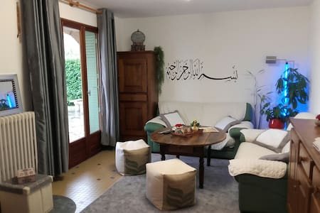 chambre chez l'habitant - Aubenas - Departamento
