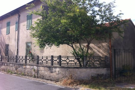 Cottage with garden - Cascina - 公寓