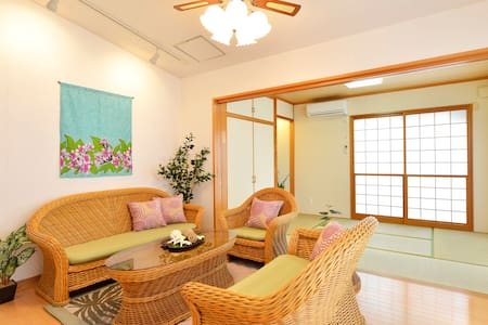 Autumn SALE! Short drive to Naha enjoy Oki-holiday - House