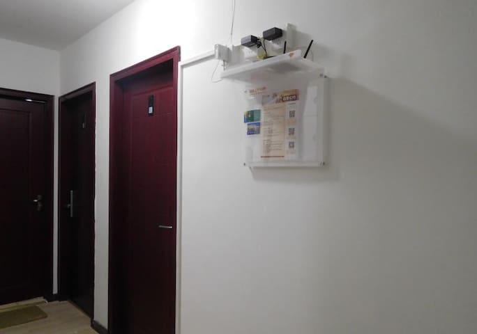 Саншайн Квартиры - Tyumen'