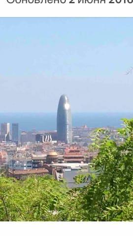 Nice Flat Guinardo Barcelona