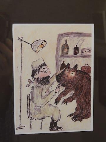 Village doctor (drawing by Aleksandr Voitsekhovsky)