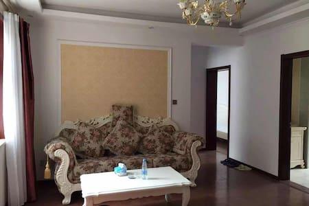 崇礼近万龙和长城岭滑雪场精装酒店式公寓2室一厅 - Zhangjiakou - เซอร์วิสอพาร์ทเมนท์
