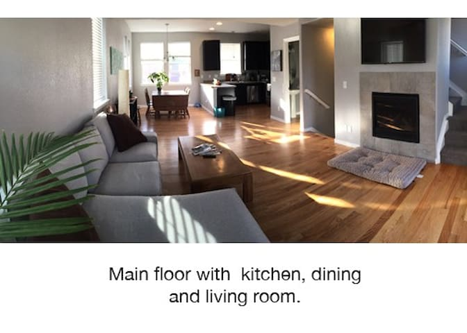Entire modern, clean and comfortable townhouse - Lafayette - House