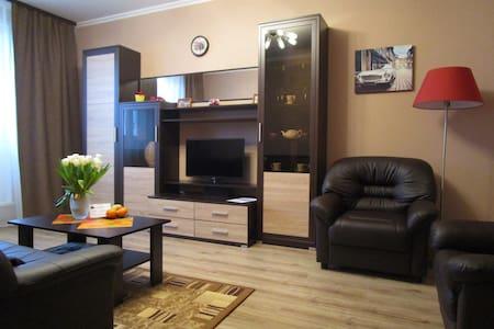 Апартаменты Caravan на Лодочной - Moskva - Apartament