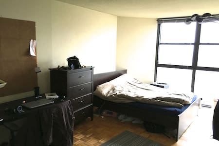 Summer Sublet in June - New Haven - Apartment