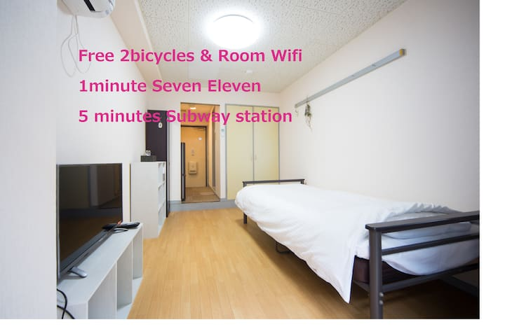Near subway and 嵐山!!Room Wifi & 2bike!!