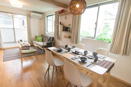 New Private House +Parking, located heart of Tokyo - Bunkyō-ku