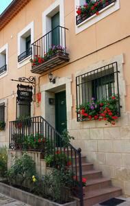 Apartamento en Sierra de Cuenca - Wohnung
