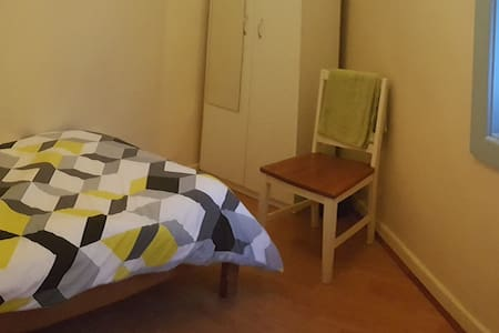 Bedroom for 1 + garden - Huoneisto