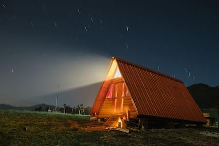 Hermosas cabañas en Neusa con vista - 샬레(Chalet)