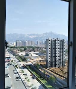泰山脚下如意观景休闲度假小居 - Taian Shi - Wohnung