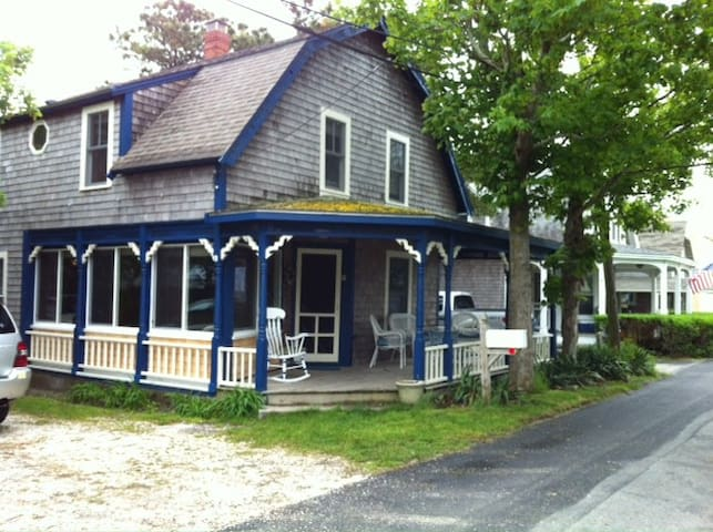 Spacious Summer Cottage! Slice of Heaven!