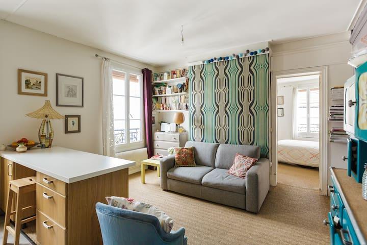Nice and cosy flat - Paris 11ème - Paris - Apartment