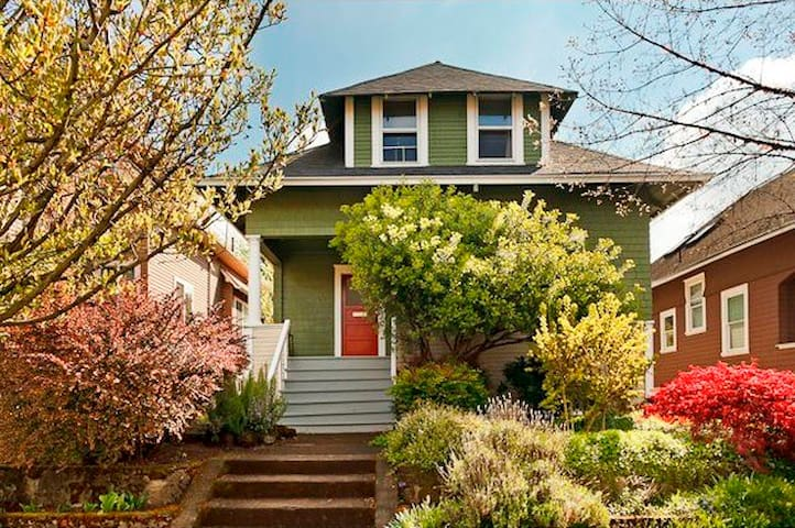 Infant/Preschooler Friendly Hawthorne Home - Portland - Maison