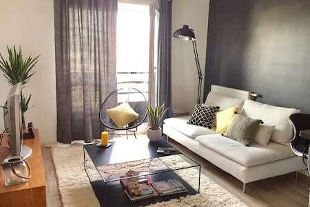 Appartement cosy et agréable - Morangis - อพาร์ทเมนท์