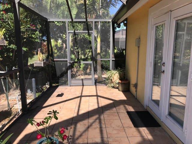 Privet Entrance