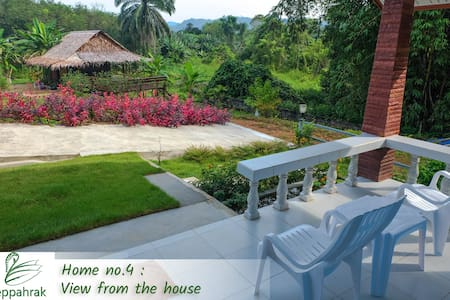 Theppahrak Home Khaolak - Mountain View Home 4
