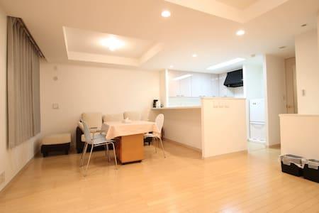 NEW!!! Big House Nearby the Shinagawa. - Minato-ku - Apartamento