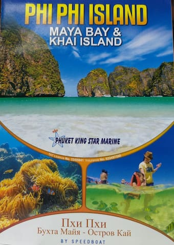 "Free of charge for ""Phi Phi islands trip"" for customer who stays with us at least 20 nights. We will buy a package for you to do snorkeling at Phi Phi islands. They are famous and beautiful islands :)  P.S. Free for one customer per one room."