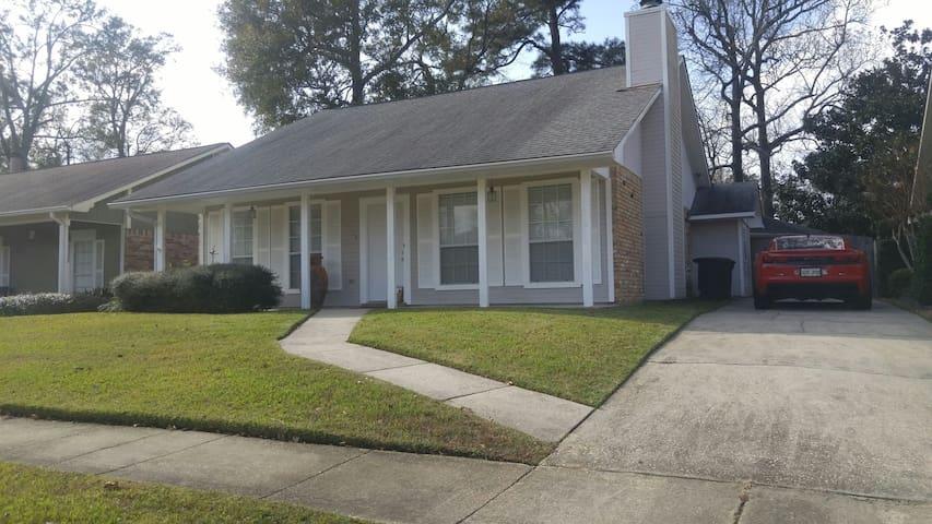 Cozy Private Bedroom In Quiet Neighborhood - Baton Rouge - Talo