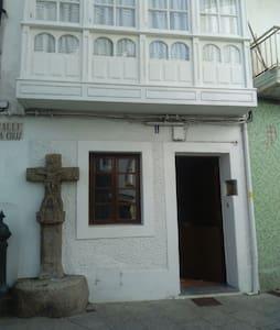 Habitacion privada en Cedeira - Cedeira - Dom