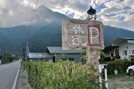 Authentic Taroko B&B (Double room) - Xiulin Township