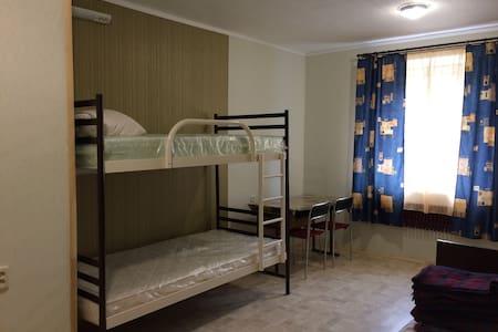 Hostel - Avaliani Street - Zaporizhzhia - Vandrerhjem