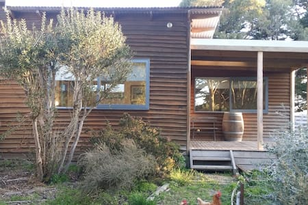 St. Ives Cottage, in beautiful Gippsland - Bena - Daire