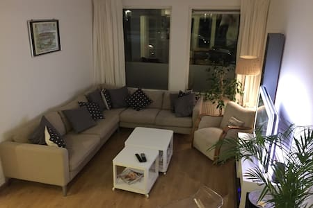 Ground floor apartment with huge garden and compli - Arnhem - Σπίτι