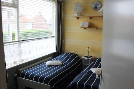 Gezellig gastvrij klein pension  Noordwijk 2201gg. - Noordwijk