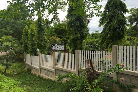 Nice homestay - Faikaew - Stadswoning