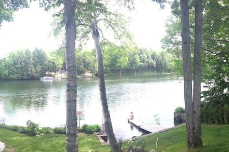 Petit paradis avec vue sur le lac - Sherbrooke - Διαμέρισμα