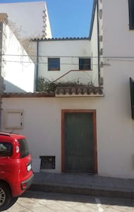 Casa Gandamar B&B - Letto Francese - Santa Teresa Gallura - Bed & Breakfast