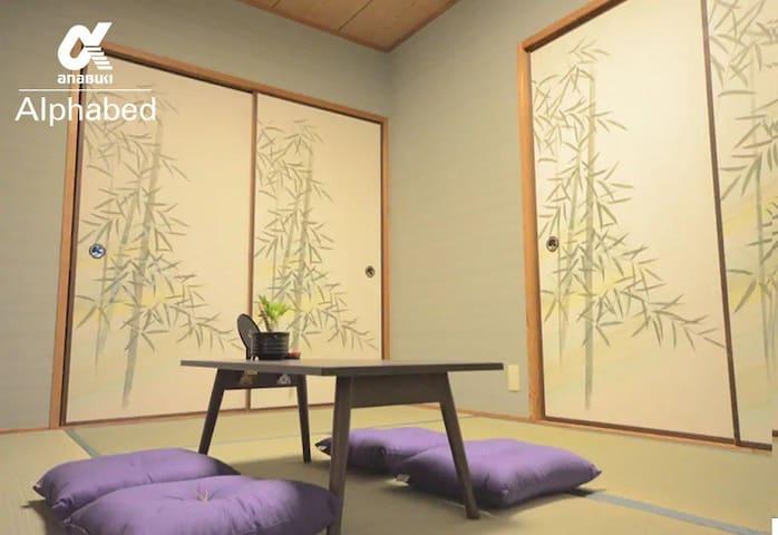 竹を基調とした和の空間を演出した和室です。