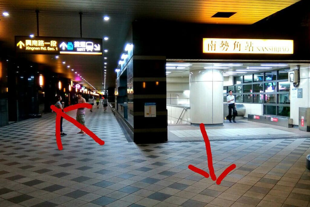 The exit of MRT and the entrance of my home~