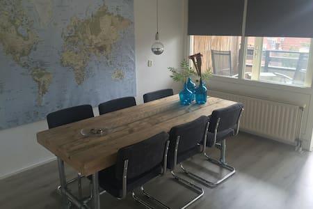 Dordrecht city center lovely apartment - Dordrecht