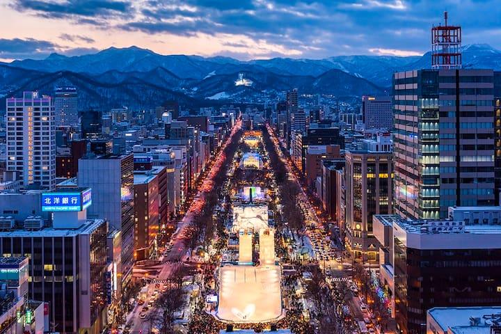 Sapporo's guidebook