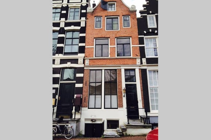 Canalview appartment - Amsterdam - Wohnung