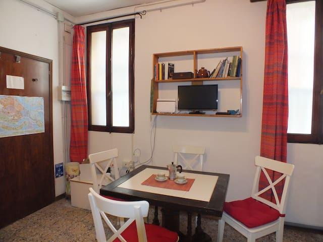 Comodo appartamento nel cuore di Venezia