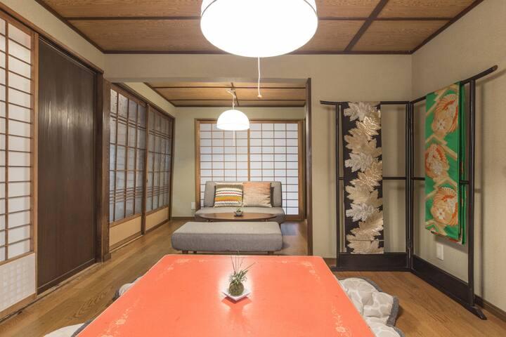 Kyoto / Fushimi-inari+9people+WIFI - 京都市東山区本町