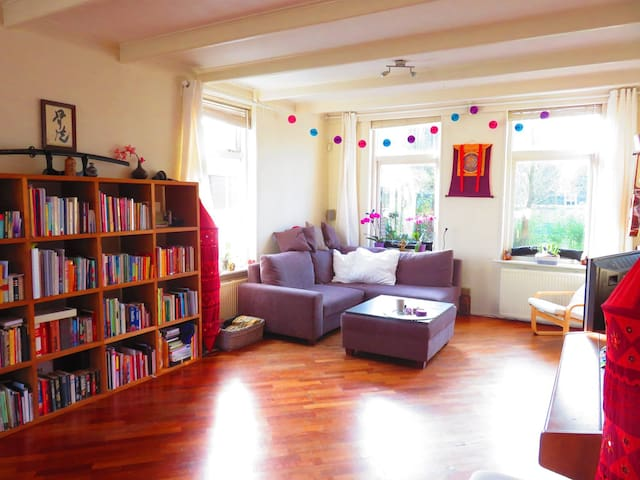 Big house with garden close to Amsterdam - Landsmeer - บ้าน