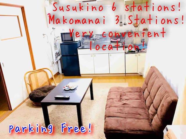 203 OPEN 価格!!南北線下車徒歩6分!すすきの6駅!真駒内3駅!とても便利な立地にあります!