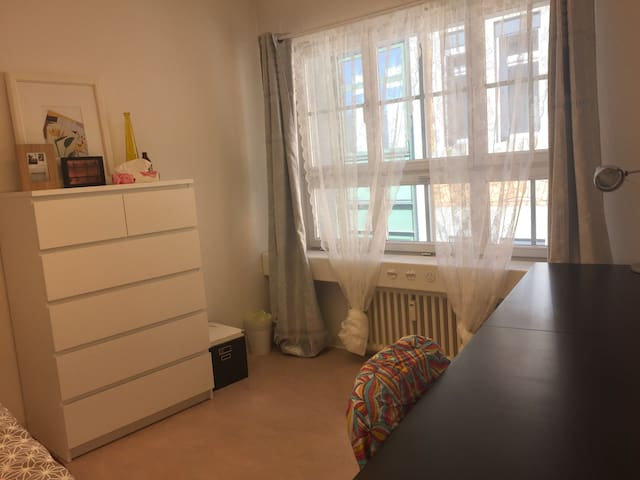 Room in the heart of St.Gallen - Sankt Gallen - Appartement