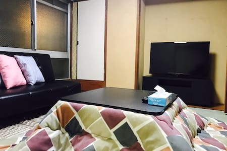 TWOTEN HOUSE - Beppu - Apartment