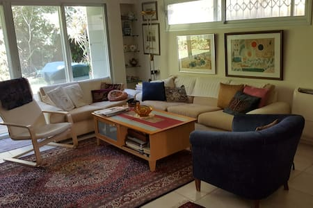 Spacious and very comfortable villa - Ramat Hasharon - Hus