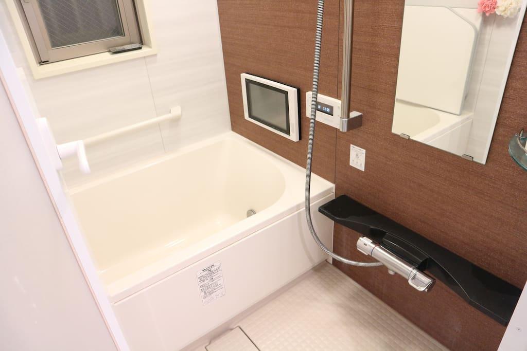 Wide bathroom