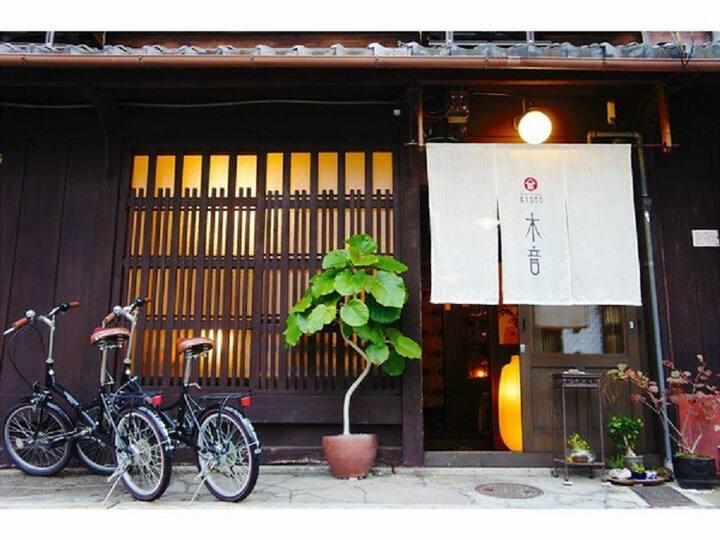 Women's Dorm room close to Kinkakuji Temple